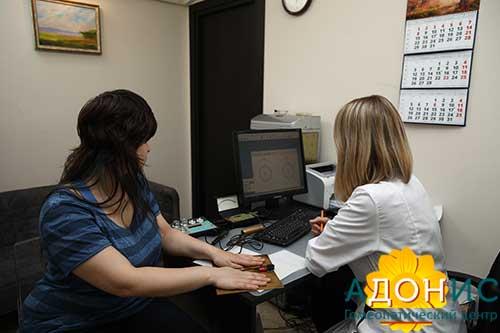 прием врача-гомеопата